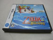 USED Nintendo DS The Legend of Zelda Phantom Hourglass. Japanese Version Airmail