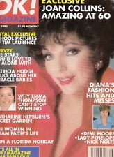 JOAN COLLINS - EMMA THOMPSON - OLIVER REED - NICK NOLTE - OK! Mag MAY 1993 C#28