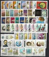 HUNGARY- 1980. Complete  Year Set with Blocks MNH! 72EUR