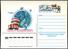 Russia 1984 Meterology Balloon Unused Stationery Card #C35598