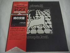 NOVALIS-Augenblicke JAPAN Press w/OBI Grobschnitt Holderlin Camel Genesis Yes