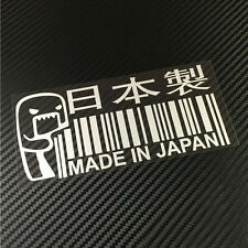 DOMO MADE IN JAPAN Funny Car Sticker JDM DRIFT Barcode Reflective Vinyl Decal