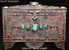 "8"" Tibet Buddhism Silver Filigree Inlay Turquoise Jewel Case Jewelry Box Casket"