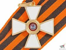 RUSSIAN IMPERIAL OFFICERS ORDER OF SAINT GEORGE CROSS M1915, 4 CLASS, REPLICA