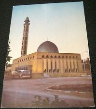 Jordan Jobeaha University Mosque 1029 Alsalam Book shop - unused