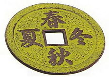 Yellow Japanese Cast Iron Teapot Trivet 4 Season TB33-Y