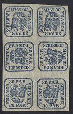 ROMANIA #21 Mint Tete-Beche Block of 6 - 1864 30pa Deep Blue