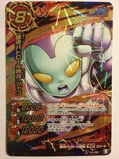 Dragon Ball Miracle Battle Carddass P AS-058