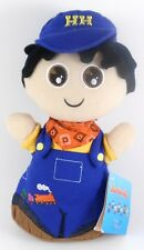 Handy GRANDY Jubilee Jam Beanbag Bottom Plush Boy Doll NWT Handy Heroes Doll