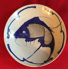 Antique Chinese Porcelain Plate Bowl Painted Fish Blue and White 19th c. Carp