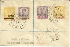 Malaya JOHORE-SG#58,#60,#57,#54-JOHORE BARHU CROWN CANCEL-REGISTERED