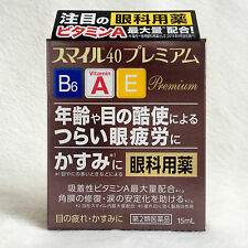 Lion Smile 40 Premium Medicated Eye Drops • Fast Airmail