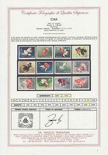 CHINA 1960 - PESCI ROSSI SERIE MNH - CERT. TERRACHINI - € 950