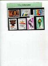 7 PCS SPORTS USED STAMPS - OLYMPIC # S213