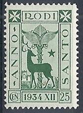 1935 EGEO ANNO SANTO 25 CENT MH * - RR12403