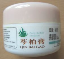 1x Qin Bai Gao Herbal Cream Huang for ECZEMA Itchy Skin Rash PSORIASIS