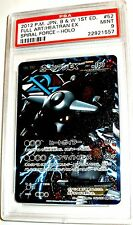 POKEMON HEATRAN EX FULL ART SPIRAL FORCE HOLO 1ST ED JAPAN MINT PSA 9