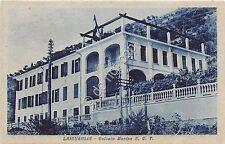 Cartolina - Postcard - Laigueglia - Colonia Marina A.C.T. - 1950