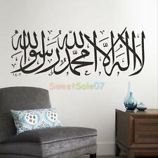 Removable Muslim Calligraphy Arabic Room Home Decal Art DIY Wall Sticker Decor