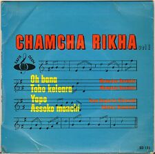 "RARE MAMADOU DOUMBIA ""CHAMCHA RIKHA"" AFRO RYTHMES 60'S EP SAFIE DEEN 135"