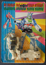 Tranformers Action Master AM vintage JAZZ Taiwan Remake Weird Rare MOSC