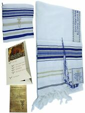 Royal Blue New Covenant Prayer Shawl Tallit English/Hebrew with Matching Case