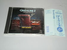 GREMLINS 2 - Jerry Goldmsith - ORIG OST JAPAN CD 1990  W/OBI - SLCS 7002 - OOP