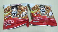 2xpacks Original Thai Snack Koh-Kae Peanuts Coconut Cream Flavour Coated 19g/PK