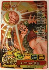One Piece Card OnePy Berry Match IC 4th IC4-32 GR Fisher Tiger Sun Pirates