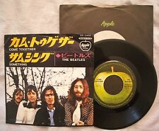 45 BEATLES - COME TOGETHER - SOMETHING - ANNO 1969 - Stampa Giappone - Japan