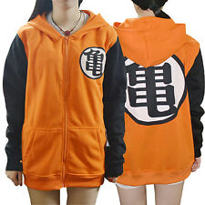 Anime Dragon Ball Z Master Turtle 亀 Zipper hoodie & Hat Sweatshirt Cotton Hoody