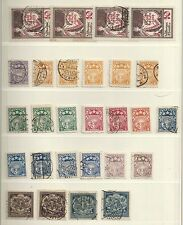 Latvia  collection of 27 stamps  CANC/MLH  VF