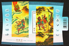 Canada 2004 Sc2016a $ 4.0 MiB67I 3.5 MiEu 1SS mnh Year of the Monkey-Hong Kong