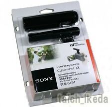 OFFICIAL SONY Gun Zoom Microphone ECM-GZ1M from Japan