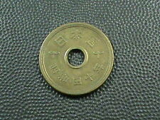 JAPAN    5 yen   1965   ( 40 )   HIROHITO  -  SHOWA