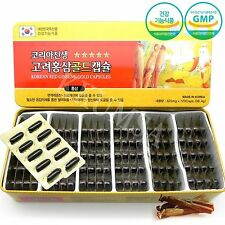 Korean Red Ginseng Gold Capsule 98.4g (820mg x 120capsule) panax ginseng, insam