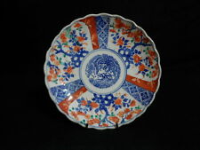 Atq Vtg AMARI ASIAN JAPANESE PORCELAIN FOOTED PLATE - Handpainted