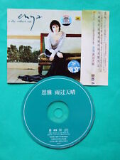 ►► Enya A Day Without Rain Jingwen Records + obi CD  member of Clannad