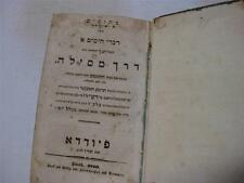 1846 Fuerth, Germany TRE ASAR of Jewish Bible Hebrew with German דרך מסילה