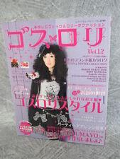 GOTH LOLI 12 Sewing Gothic Lolita Fashion Design Book 54