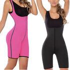 HOT Women Full Body Shaper Ultra Sweat Sport Sweat Enhancing Bodysuit UK