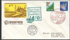 1ER VOL TOA Domestic Airlines JAPON Tokyo Saporo 1981/FIRST FLIGHT JAPAN