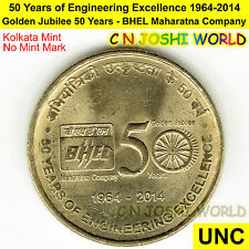 2014 Golden Jubilee 50 Years BHEL Maharatna Company Rs 5 UNC # 1 Coin