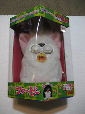 NEW 1998 Electronic Furby White Tiger Electronics Model 70-800 Tomy Japanese