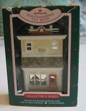 Hallmark Christmas Ornament Toy Store Nostalgic Dollhouses 2nd #2 1985 w/BOX