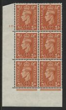 1951 ½d PALE ORANGE COLOUR CHANGE CONTROL BLOCK. SG 503