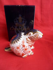Royal Crown Derby, IMARI style Paperweight, Beaver (Boxed)