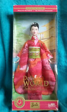 Princess of Japan 2003 Barbie- Dolls Of The World new in box