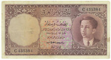 Iraq Kingdom:P-28,½ Dinar,1947 (1950) * King Faisal II * VF *