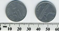 India 1991 (Dot) - 50 Paise Stainless Steel Coin - Parliament Building - ERROR!!